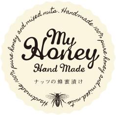 My Honey Hand Made - ナッツの蜂蜜漬け