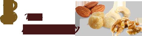 3.4種のナッツ
