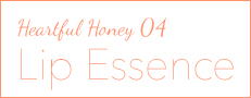 Heartful Honey 04 - Lip Essence