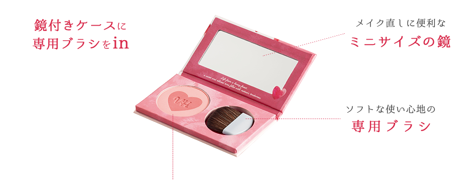 鏡付きケースに専用ブラシをin ... メイク直しに便利な ミニサイズの鏡 / ソフトな使い心地の 専用ブラシ