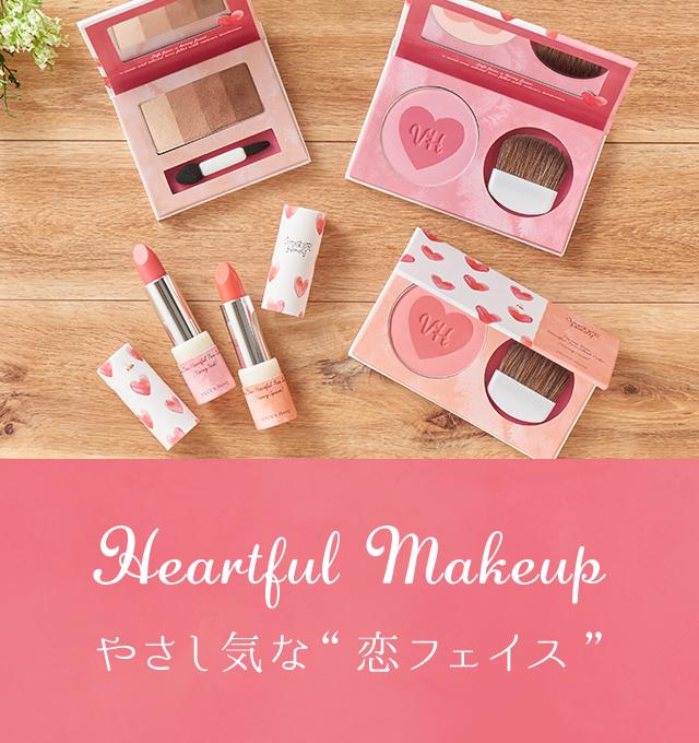 "Heartful Makeup やさし気な""恋フェイス"" - WONDER Honey"