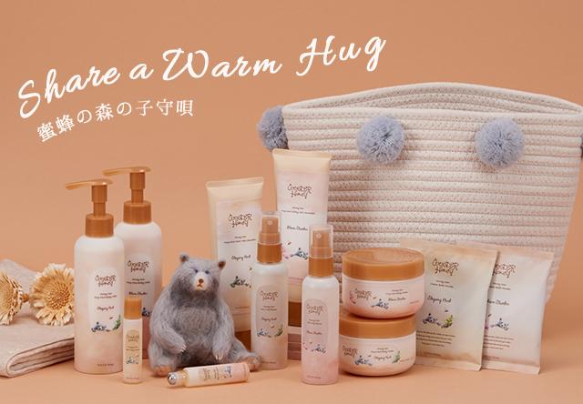 Share a Warm Hug 蜜蜂の森の子守唄
