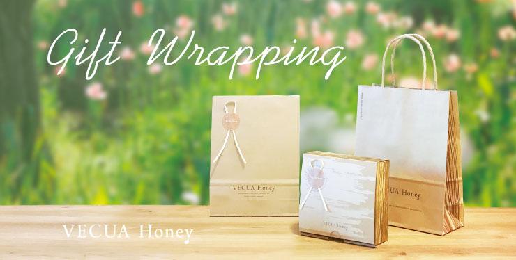 VECUA Honey Gift Wrapping