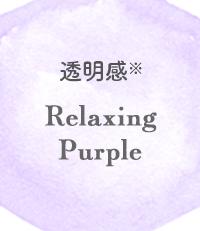 透明感※ Relaxing Purple