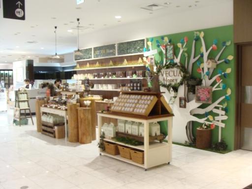 VECUA HONEY 東京大丸店